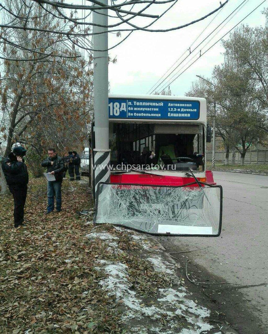 уникальным автобусы саратов ленинский район термобелье для пассивного